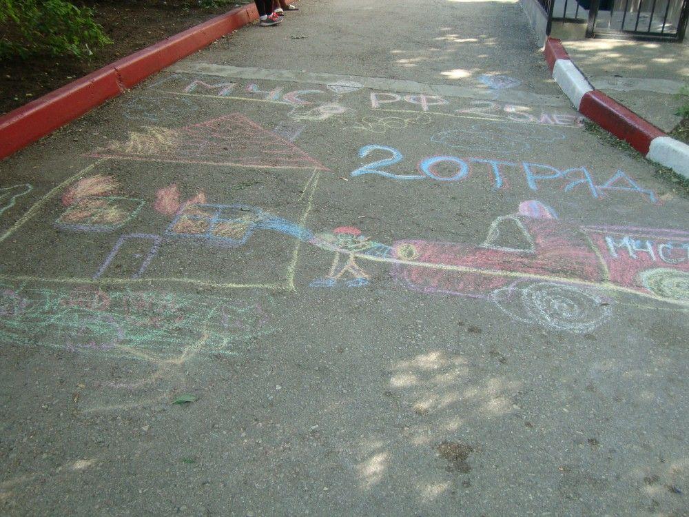 Сотрудник МЧС провели конкурс рисунка на асфальте.