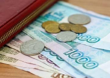 Доходы крымчан снизились до уровня 2016 года