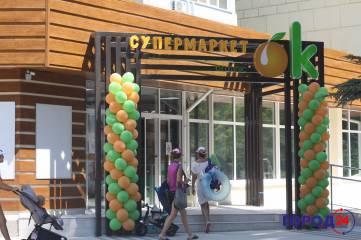 В Феодосии - открытие нового супермаркета!