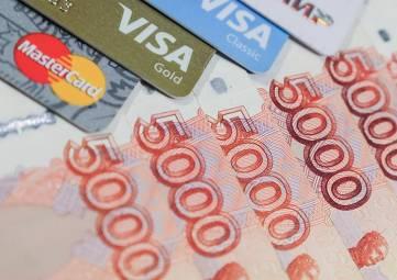 Долги до 100 тысяч рублей предлагают удерживать из зарплат