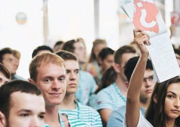 В Крыму стартует Всероссийский молодёжный образовательный форум «Таврида»