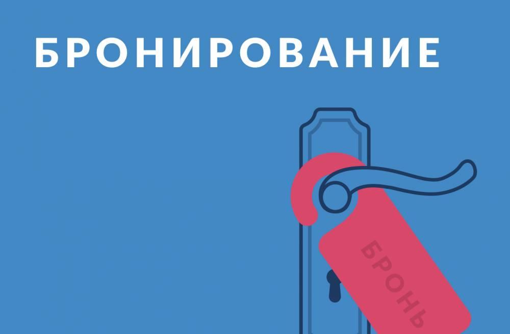 Booking.com поддержала санкции