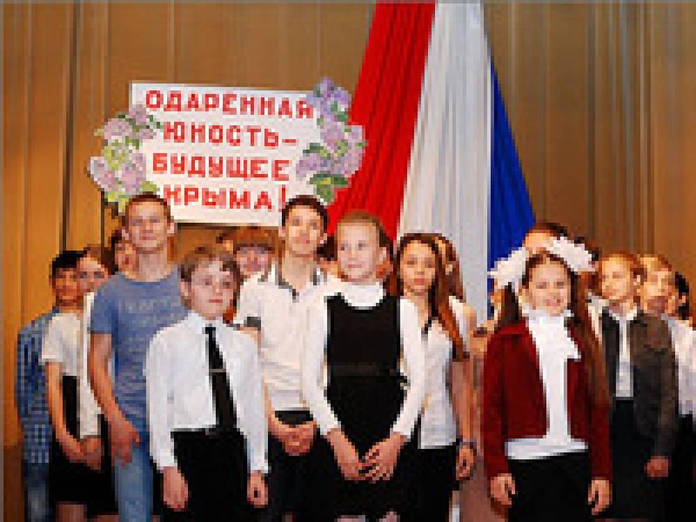Феодосия заняла второе место в Крыму по количеству победителей школьных олимпиад
