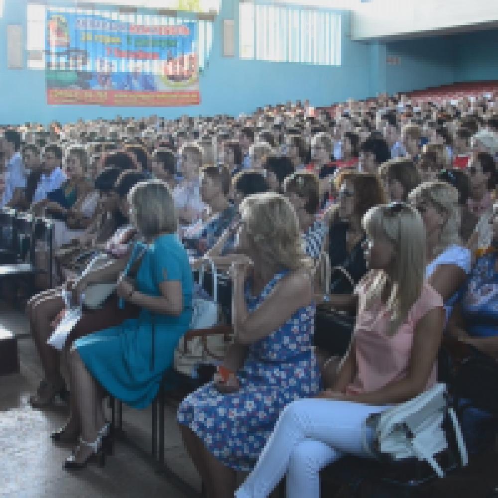 В Феодосии провели педагогическую конференцию