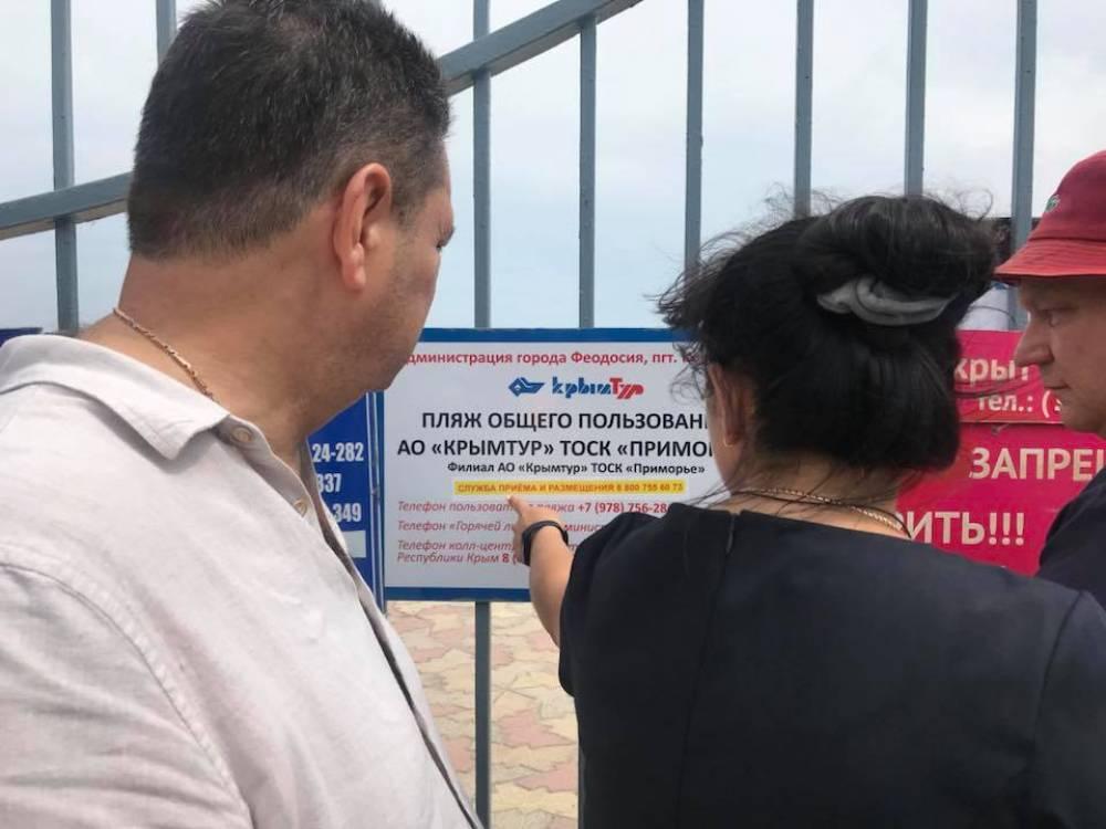 В Коктебеле обследовали пляжи
