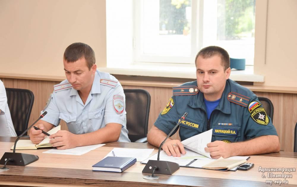 Вопросы безопасности Евпатории обсудили на комиссии