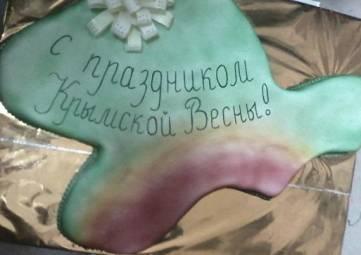 Крым в орехах и фруктах: какие торты заказывают на полуострове