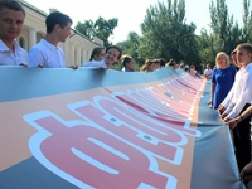 В Феодосии отметили 70-летие окончания войны