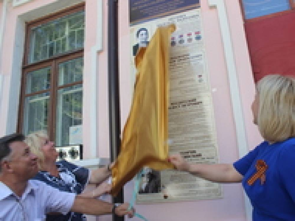 «Энциклопедия» исторических личностей на зданиях Феодосии пополнилась новыми именами