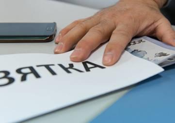 В Крыму будут судить сотрудника ГИБДД за взятку в 90 тысяч рублей