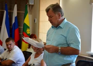 Депутаты утвердили герб Евпатории