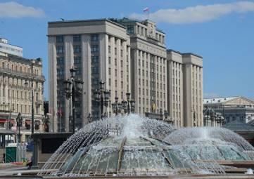 Госдума России приняла закон о повышении НДС до 20%