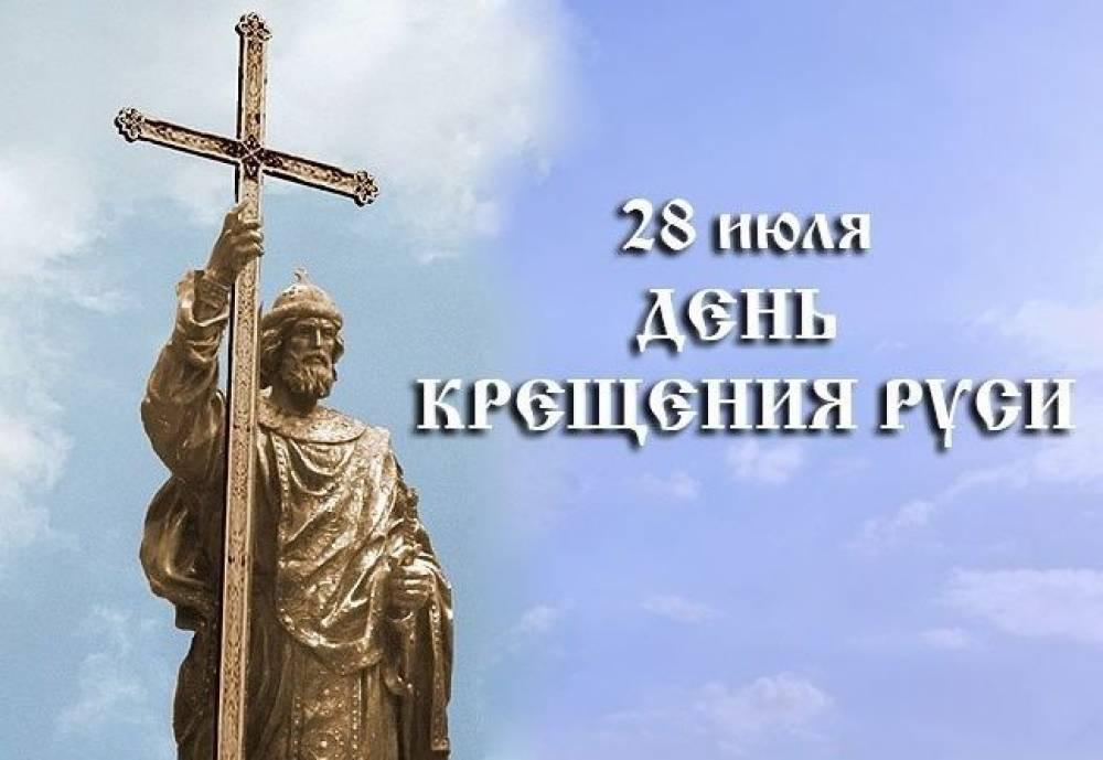 ВВолжском отметят 1030-летие Крещения Руси