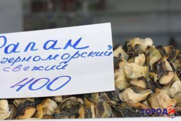 На феодосийских рынках продается мясо хищников