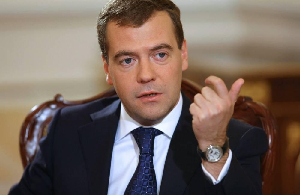 Будут созданы новые стандарты жизни – Медведев