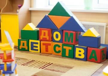 36 новых детсадов и 13 школ появятся в Крыму к следующему году