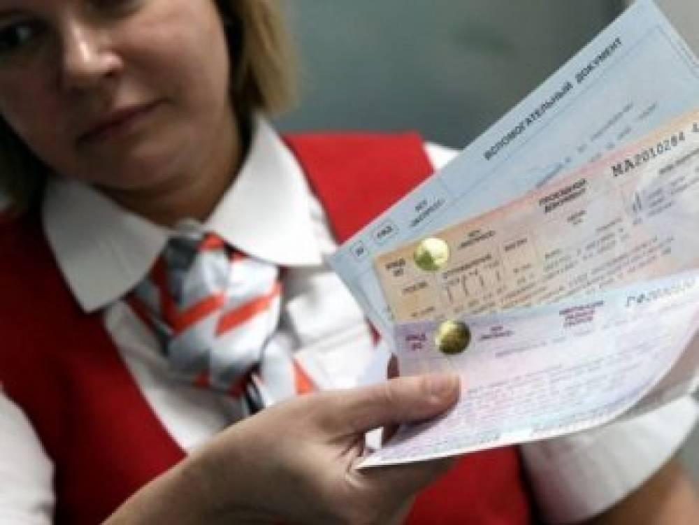 По «единому» билету приехало около 150 тыс пассажиров