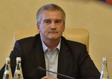 Аксенов ушел в отпуск