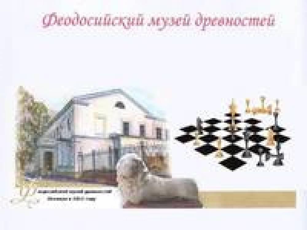 В музее древностей сразятся шахматисты