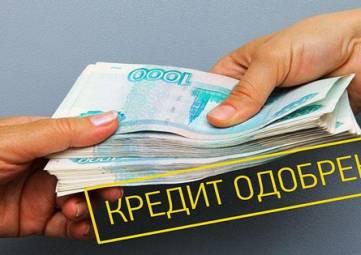 Крымчане стали брать в два раза больше кредитов
