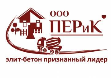 ООО «Перик» («Элит-бетон»)