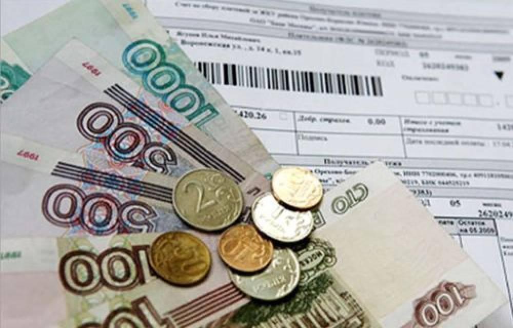 С декабря феодосийцам придётся вдвое больше платить за квартиру