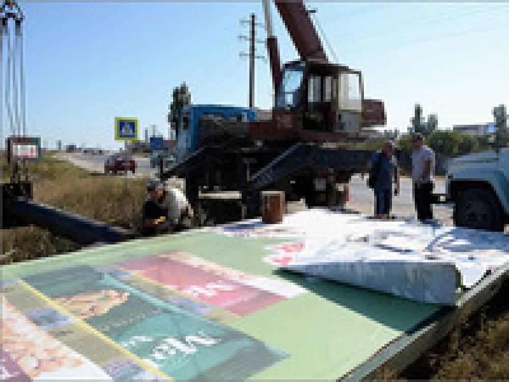 В Феодосии демонтировали последнюю дюжину незаконных рекламных конструкций