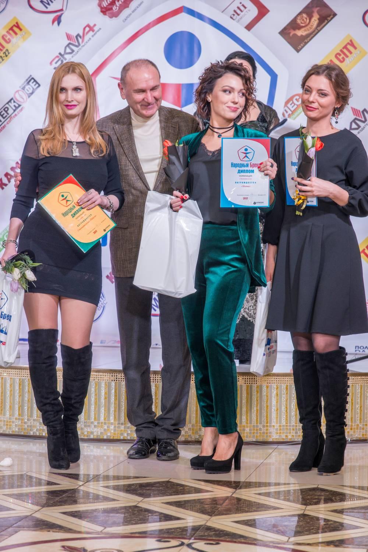 В Феодосии стартовал «Народный бренд-2018»!