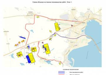 Схема движения на автоподходе к Крымскому мосту изменится