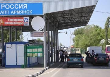 Хотел проехать в Крым с поддельными документами