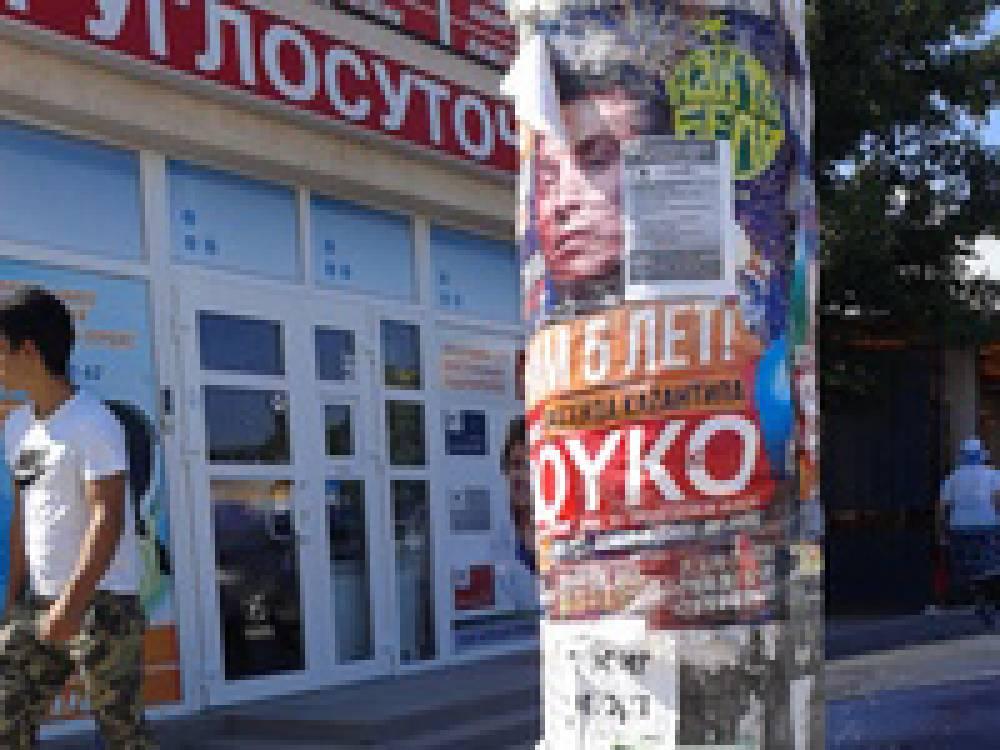 В Феодосии наказали 25 нарушителей правил благоустройства города