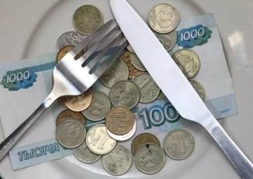 В Крыму можно прожить на 9808 рублей
