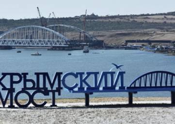 Автоподходы к Крымскому мосту будут перекрывать