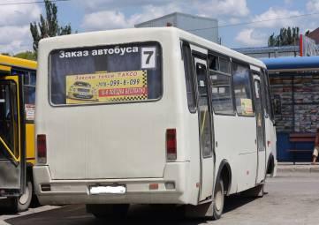 В Феодосии снова обещают муниципальный транспорт