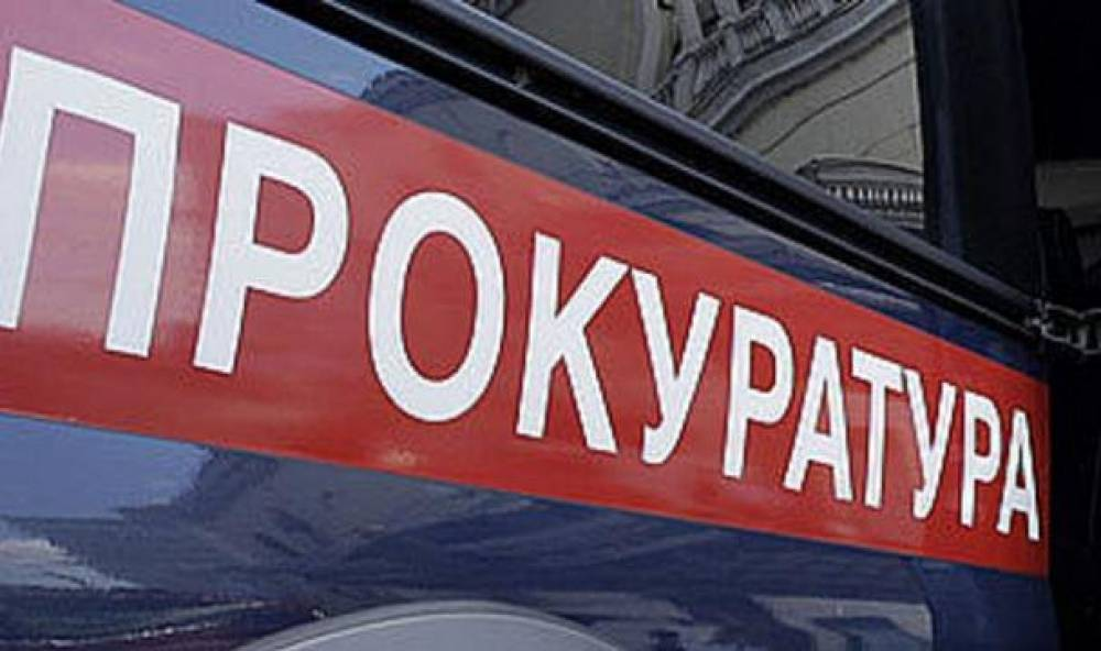 Житель Узбекистана выстрелил в полицейского в Ленинском районе