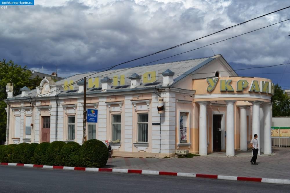 Бывший кинотеатр «Украина» заберут у арендатора