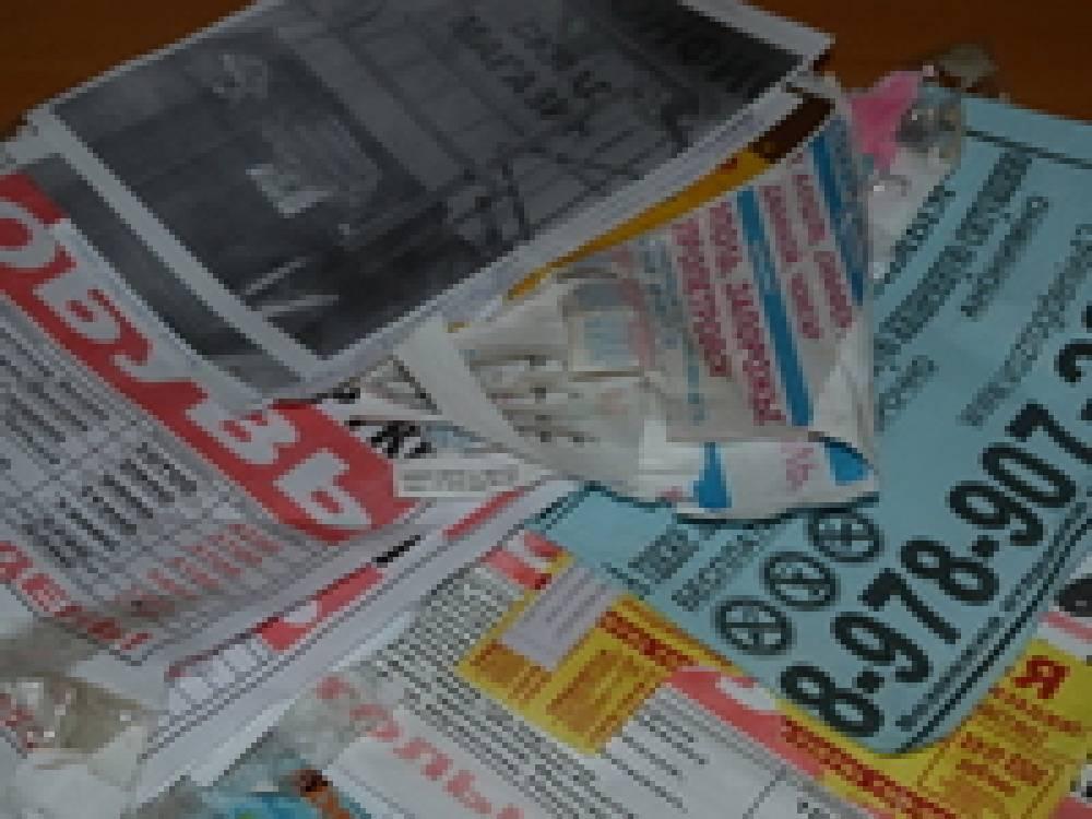 В Феодосии наказали очередных нарушителей благоустройства