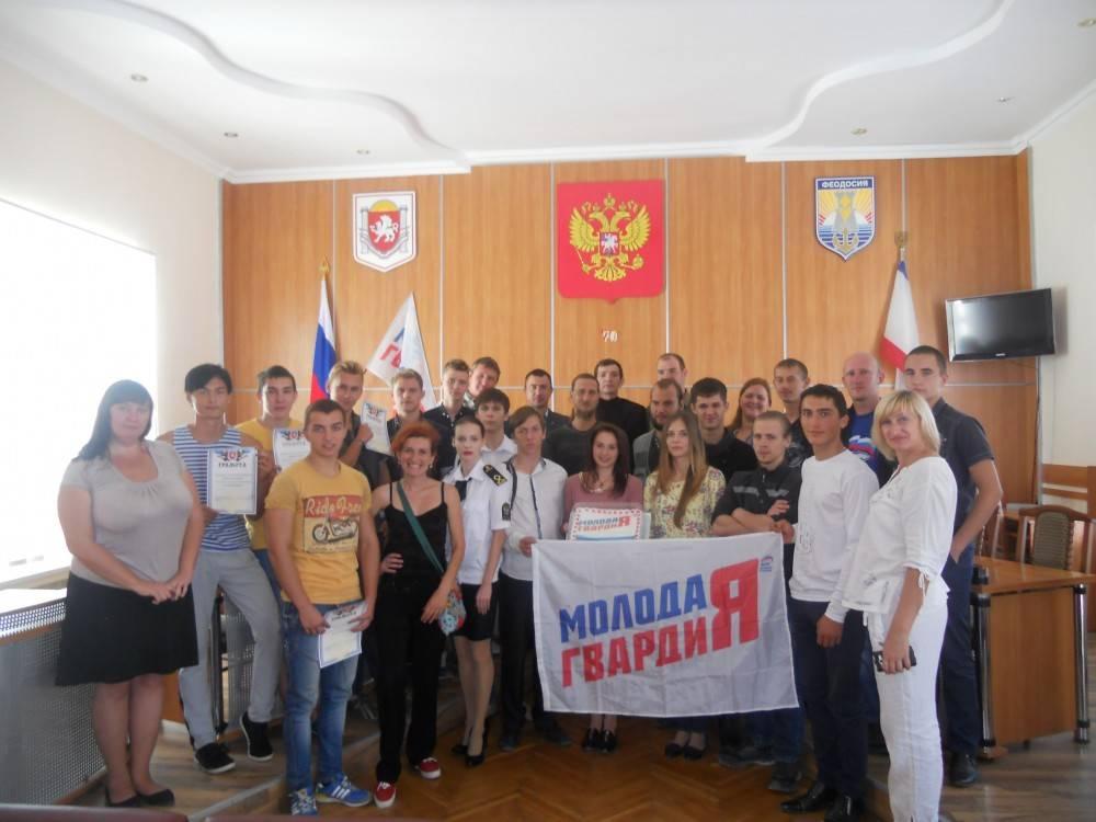Прошло собрание ВОО «Молодая Гвардия Единой России»