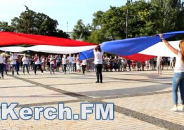 День Государственного флага в Керчи будут праздновать два дня