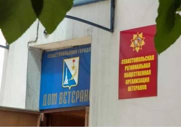 Севастопольским ветеранам подарят общий дом