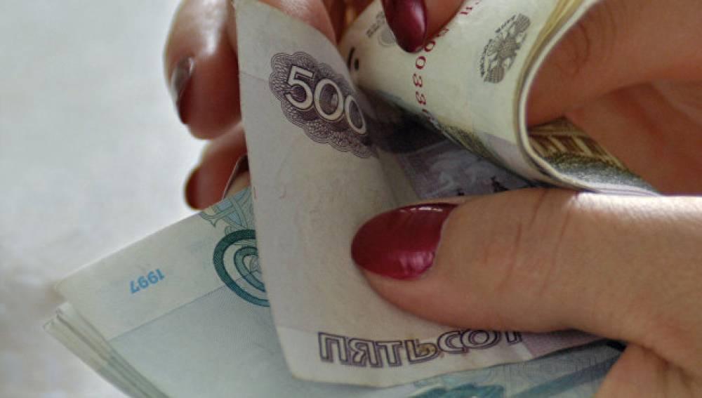 Первые земельные миллионы: в Крыму начали платить новый налог