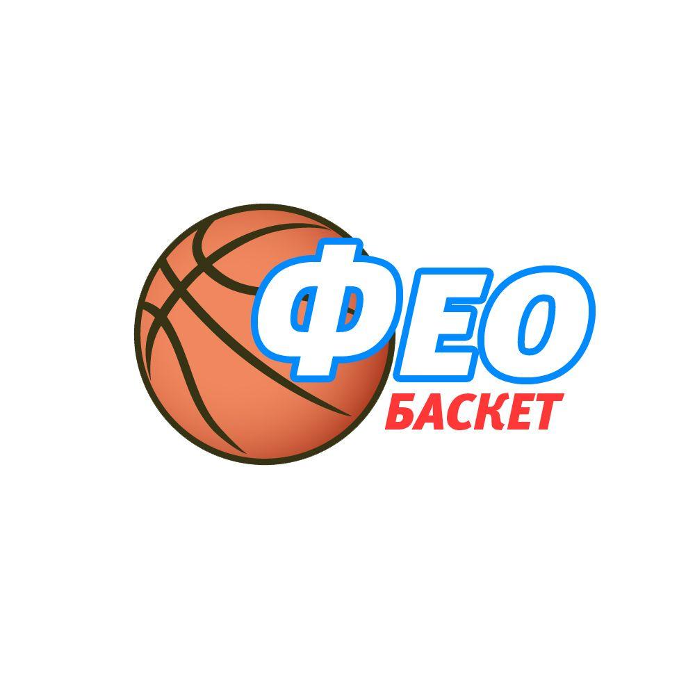 В мужском баскетбольном чемпионате Крыма сыграют команды из шести городов и районов Республики