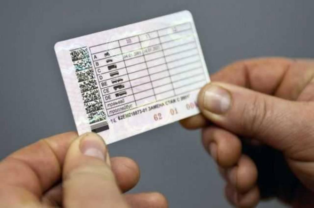 МВД предложило оснастить водительские права микрочипом