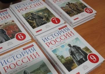 Из школьных библиотек изъяты учебники с некорректной трактовкой Русской весны в Крыму