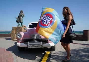 Праздник музыки на крымском побережье: как стартовал Koktebel Jazz Party