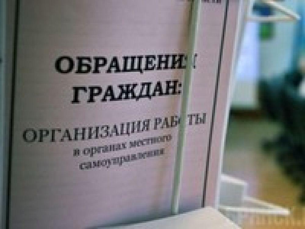За просроченные документы сотрудников Администрации Феодосии накажут урезанием премии