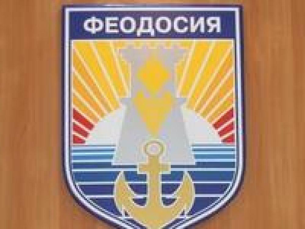 Состоится сессия городского совета