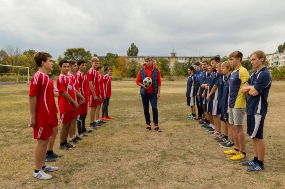 В Феодосии состоялось первенство Приморского промышленного техникума по футболу