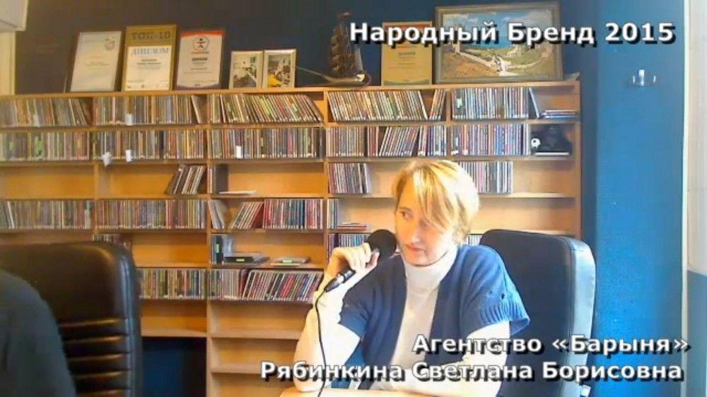 Агентство «Барыня»
