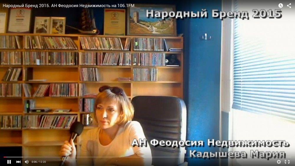 АН Феодосия-Недвижимость